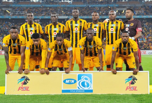 Kaizer Chiefs Fc: Kaizer Chiefs' 2015/16 Squad Has Been Revealed