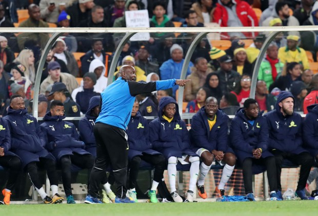 Pitso Mosimane felt that Mamelodi Sundowns were taught a lesson at FNB  Stadium last night as they were beaten 3-1 by Barcelona. 59b0ed99b6b